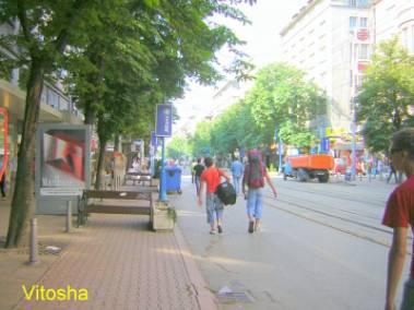 Racconti di viaggio sofia 2007 di paolo - Agenzia immobiliare sofia bulgaria ...